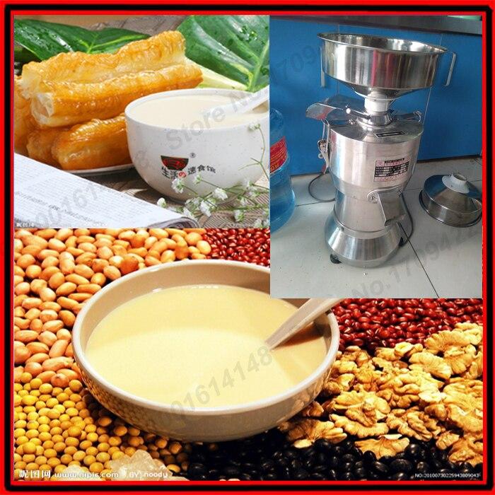 achetez en gros lait de soja machine en ligne des grossistes lait de soja machine chinois. Black Bedroom Furniture Sets. Home Design Ideas