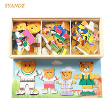 4 Kinds Baby Wooden Toys Wooden Dress Up Bear Dressing Jigsaw Puzzle Kids Dress Changing Educational Montessori Toys Child Gift(China)