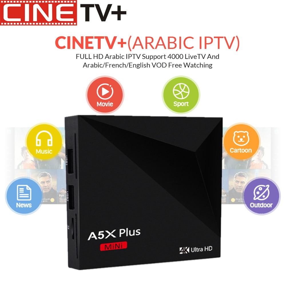 CINETV+_meitu_1