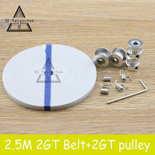 Buy Free 2X GT2 Pulley 20 Teeth Bore 5mm + 8ft 2.5m 2GT GT2 PU Timing Belt & 2X Idler 4X Tensioner 3D printer RepRap for $6.68 in AliExpress store