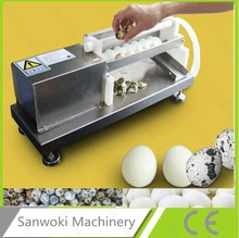 Professional Quail Egg Peeler electric Egg Shell Remove Machine; Egg processing machine