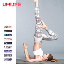 Buy UMLIFE Printed Yoga Pants High Waist Elastic Fitness Sport Leggings Gym Workout Running Tights Sports Trousers Dance Leggings for $14.98 in AliExpress store