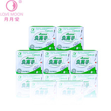 5 Packs = 120 Pieces/Lot Love Moon Anion Sanitary Pads Feminine Hygiene Product Winalite Anion Menstrual Pads Free Shipping