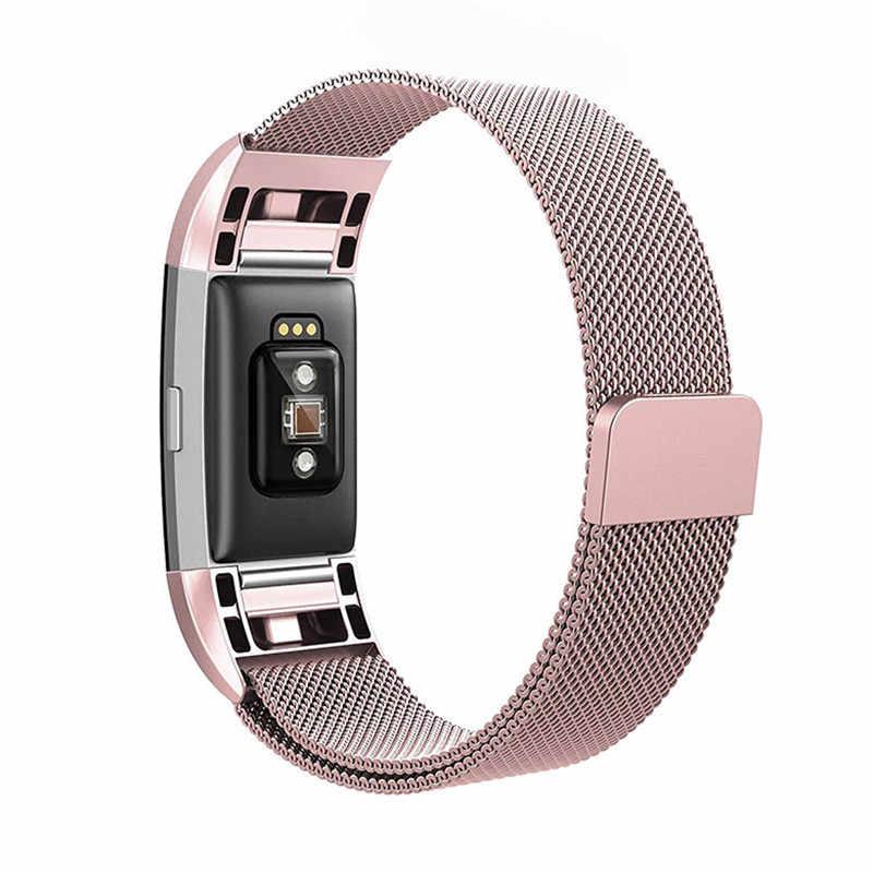 Нержавеющаясталь Магнитная Milanese Loop Band для Fitbit заряда 2 Замена Quick Release браслет ремешок для зарядки 2 ремешок
