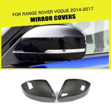Add On Style Car Rear Review Mirror Cover Caps DRY Carbon Fiber For Range Rover Vouge SUV 4 Door SE 2014-2017(China)