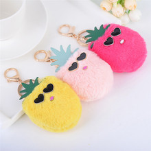 Best Price Pineapple Fur Ball Cell Phone Car Keychain Pendant Handbag Charm Key Ring