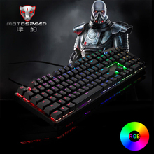 MOTOSPEED Russian English RGB Mechanical Keyboards Gaming Keyboard Gamer Metal 104 Keys LED Backlit Wired USB for Overwatch LOL(China)