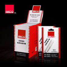 (3 pcs/lot ) IMCO gasoline lighter wick ,Cotton core of lighter(China)