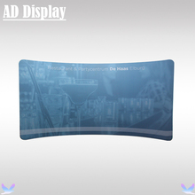 400*228cm C Shape Stretch Fabric Display Wall With Printed Banner,Exhibition Booth Portable Business Advertising Backdrop
