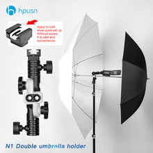 HPUSN N1 Universal Metal Cold Shoe Mount Flash Hot Shoe Adapter for Trigger Double Umbrella Holder Swivel Light Stand Bracket(China)