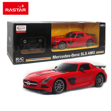 Licensed Rastar 1:18 Electric RC Cars Remote Control Car Toy Radio Controlled Car Toys For Children Boys Christmas Gifts 54100