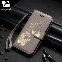 TAOYUNXI Bronzing Butterfly Mobile Phone Cases For Apple IPod Touch 5 5th 5G touch5 touch6 Covers Bags Shell Skin Hood Housing