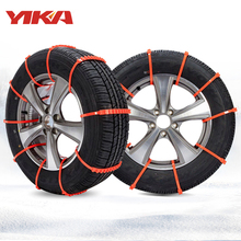 YIKA 10 pcs/set 2017 Universal Car Anti-skid Chains Winter Snow Mud Emergency Tyre Anti-skid Protection Chain(China)