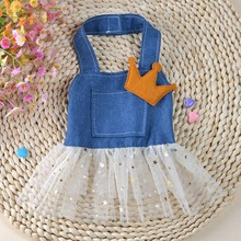 New Casual Pet Dog Cat Lovely Denim Lace Princess Dress Doggy Denim Crown Dresses Costume Puppy Dress Clothes Crown Back BS