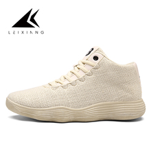 White Black Basketball Shoes Men Breathable High Top Sneakers Outdoor Sports Shoes Men Training Athletic Shoes Basketball Homme(China)