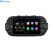 YESSUN For Fiat Egea 2015~2016 Android Car Navigation GPS Audio Video Radio HD Touch Screen Stereo Multimedia Player.(China)