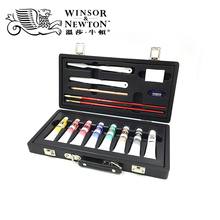 Free shipping Windsor Newton Oil painting pigment suit wooden box suit and paper box suit professional painter select(China)