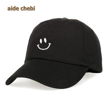 [aide chebi] 2017 Smile Soft cotton fashion leisure hat sister lovers snapback cap free shopping womens baseball cap spring caps(China)