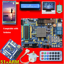 ARM 30 inch Touch Screen 51 Single Chip Microcomputer STM32 Learning Board Cduino UNO R3 Development Board Kit Starter