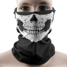2pcs/lot Halloween Skull Party Mask masquerade mardi gras Black Neck Scary Masks Motorcycle Multi Function Headwear Mask