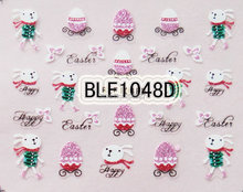 2PCS BLE1048D Nail Art Cute Cartoon Easter Sticker Nail Art Sticker(China)