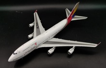 Special Fine BBOX 1: 200 Asiana Airlines Boeing 747-400F aircraft model Alloy aircraft model Collection model