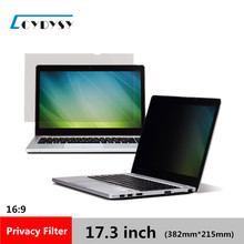"17.3 inch Privacy Filter Screen Protector Film for 16:9 Widescreen Laptop 15 1/16 "" wide x 8 7/16 "" high (382mm*215mm)(China)"