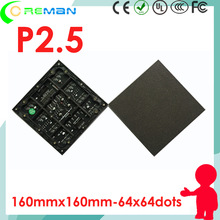 popular products in usa freeshipping item CE UL HD video wall led module p2.5 indoor smd  / P1 P2 P3 P3.91 P4.81 led