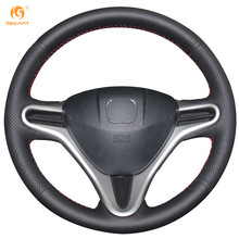 MEWANT Black Artificial Leather Car Steering Wheel Cover for Honda Fit 2009-2013 City Jazz(China)