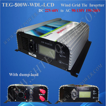 Top selling 22v-60v dc to ac 240v micro wind inverter 500w pure sine wave(China)
