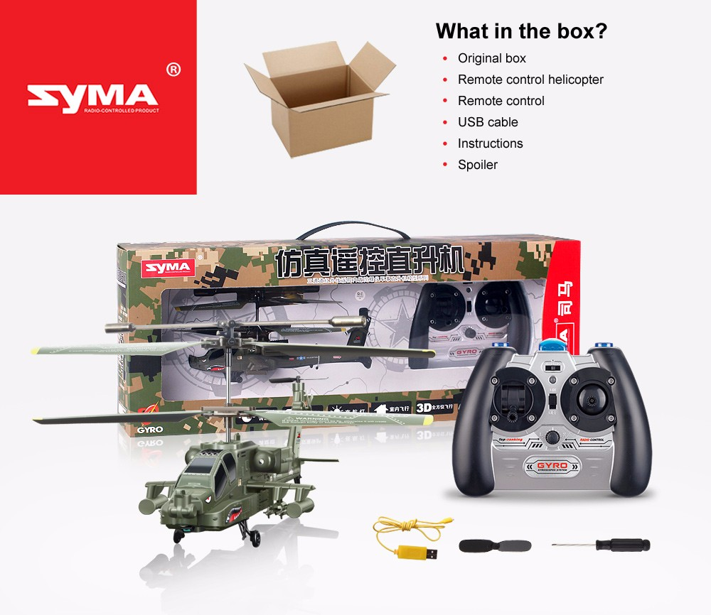 SYMA S109G Mini 3.5CH RC Helicopter AH-64 Apache Simulation Outdoor Indoor Radio Remote Control Toys For Kids Children Gift New(China (Mainland))