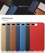 Official Original PU Leather Case for iPhone 7 7plus with Plating Metal Button Cover for iPhone7 with Logo Retail Box New 2017