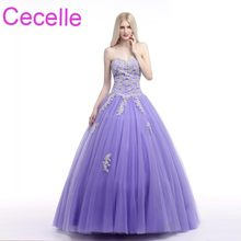 Lavender Ball Gown Prom Dresses 2019 Sweetheart Beaded Lace Tulle Teens  Formal Prom Party Gowns Princess 3eb346668d9d