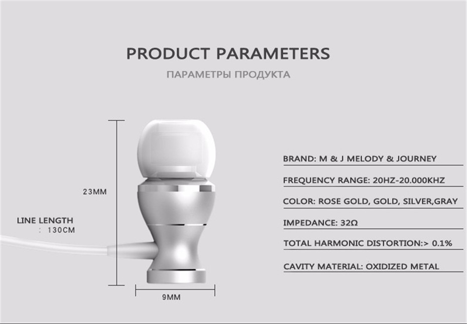 Mambaman J9 Metal Magnetic Sport Running Earphone In-Ear Earbuds Clarity Stereo Sound With Mic Headset For Mobile Phone MP3 Mp4 PC (10)