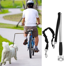 Hoopet Retractable Hands Free Puppy Dog Bike Training Exerciser Pole Leash Handsfree Dog Leash Dog-Collar Pet Animal Accessories(China)