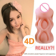 Buy 2017 4D vagina real pussy pocket adult sex toys men masturbator Artificial Male Masturbator Man Silicone Cup Free Ship for $8.45 in AliExpress store
