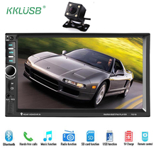7021B 2 Din 7'' inch LCD Touch screen car radio tuner bluetooth support multi-Languages Menu camera auto audio player autoradio(China)