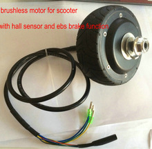 4inches BLDC hub motor with tyre hall sensor and EABS function enable for electric scooter ebike motorycle front or rear driven