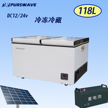 PURSWAVE 118L DC12V24V chest FREEZER for Recreational Vehicle -18degree DC compressor freezer for RV, bus, car, truck, houseboat(China)