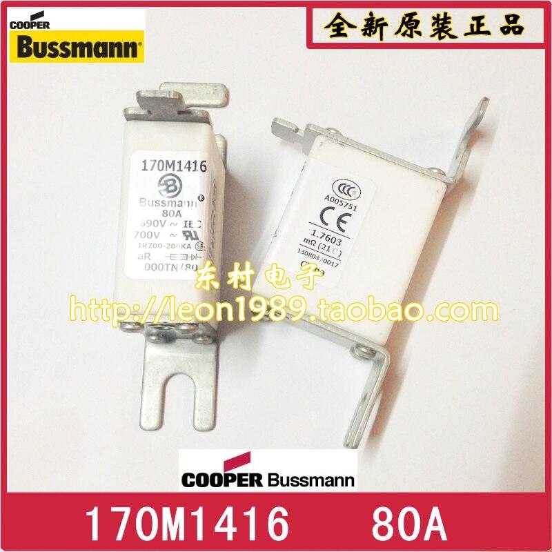 [SA]United States BUSSMANN Fuses 170M1416 170m1417 80A 100A 690V fuse--3PCS/LOT<br>