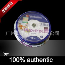 5 discs 100% Authentic Grade A 8.5 GB Blank Printable Ver Brand DVD+R DL Disc