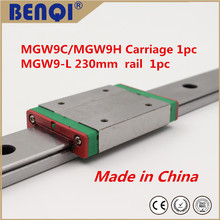 Free shipping 9mm CNC linear guideway MGW9H /mgw9c carriage with length of 230mm rail linear with a low price