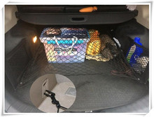 2017 NEW HO Car boot Trunk net For hyundai solaris fiat 500 lifan x60 opel insignia volvo subaru jeep renegadfor Car accessories(China)