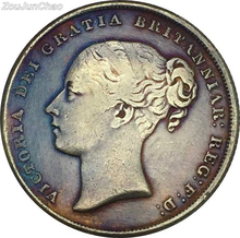 United Kingdom  1853 Victoria Dei Gratia Britanniar Geg:F:D Crown Above One Shilling Brass Silver Plated Copy Coin