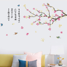 The plum blossom calligraphy calligraphy and painting bird can remove wall stick the study of the sitting room sofa TV setting w