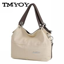 TMYOY  Women Handbag Special Offer PU Leather bags women messenger bag/ Splice grafting Vintage Shoulder Crossbody Bags BK1005