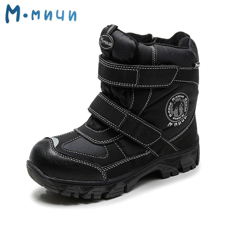 MMNUN Anti-slip Winter Shoes for Boys Comfortable Boys Winter Boots Snow Warm Big Boys Winter Boots Kids Winter Boots Size 32-37<br>