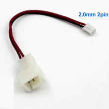 ARSYLID Conversion cable 3 pin to 2 pin 2.0mm adapter fan cable 12V cooler fan for VGA cooling fan 2pin micro-2pin