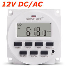 BIG DISPLAY 15.98 inch LCD Digital Timer 12V DC 7 Days Programmable Time Switch with UL listed Relay inside(China)