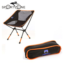 Portable Folding Breathable Outdoor Camping Fishing Stool Chair Seat for Festival Picnic BBQ Beach with Bag Ultra-light